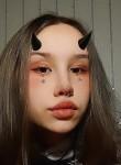 Mariya, 19  , Kovylkino