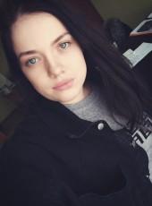 Юлия, 30, Україна, Вуглегірськ