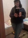 Ilona, 44  , Mezhdurechensk