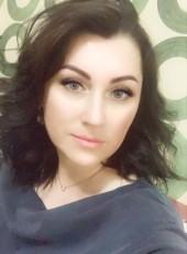 Alina, 37, Russia, Azov