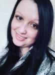 Alena, 28, Vinnytsya