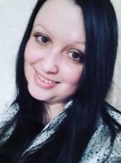 Alena, 28, Ukraine, Vinnytsya
