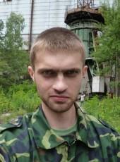 Stanislav, 33, Russia, Podolsk
