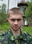 Stanislav, 33, Podolsk