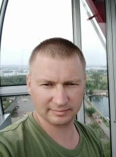 Andrey, 32, Russia, Angarsk
