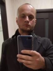 Денис, 29, Россия, Новосибирск