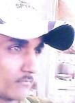 Imran, 25 лет, Okha