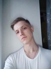 Ilya, 26, Russia, Tyumen