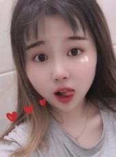 甜宠吖, 19, China, Hotan
