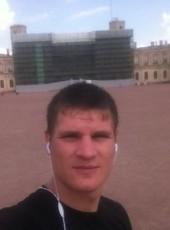 Nikolay, 25, Russia, Gatchina