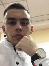 Vlad, 23, Қазақстан, Қарағанды