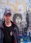 Dmitriy, 41  , Rameshki