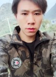 刘明帅, 20  , Shantou