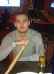 Yan, 28 лет, Новосибирск