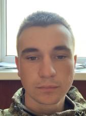 Viktor, 23, Russia, Buynaksk