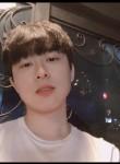 우스이, 20  , Daejeon