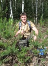 Александр, 32, Ukraine, Kiev