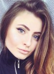 Ekaterina, 20  , Nevel