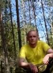 Иван, 33 года, Санкт-Петербург