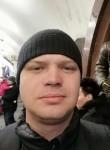 Дмитрий, 18 лет, Лесной Городок