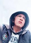 milton, 23 года, Riobamba
