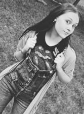Лесбияночка, 19, Україна, Дніпропетровськ