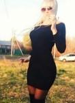 Lika, 28  , Yerevan