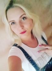 Olya, 25, Ukraine, Kryvyi Rih
