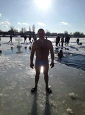 Petya, 39, Ukraine, Kiev