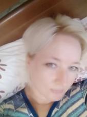 Yuliya, 45, Russia, Simferopol