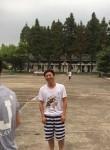 leijb, 24  , Yiwu