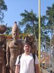 Алексей , 26 лет, Полтава