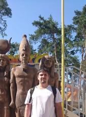 Алексей , 26, Україна, Полтава
