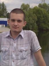 Aleksandr, 27, Russia, Moscow