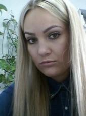 Marina, 29, Russia, Sarapul