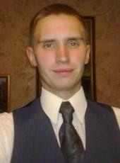 Ruslan, 33, Russia, Ozherele
