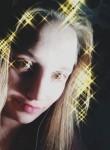 Katerina, 25, Novomoskovsk