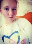 Arina, 22, Kemerovo