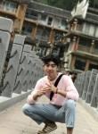 我威廉, 20  , Zhangjiajie