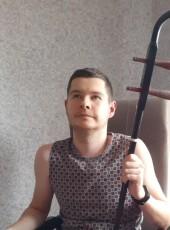 Sergey, 32, Russia, Kungur