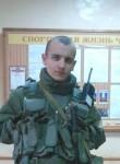 Sergey, 26  , Polyarnyy