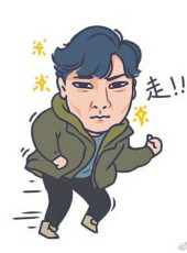 胖嘟儿, 34, China, Beijing