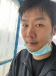 镜山, 35, Taiyuan