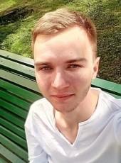Павел, 21, Рэспубліка Беларусь, Горад Мінск