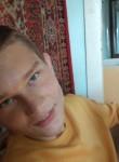 Dima, 18  , Ussuriysk