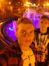 Антон, 19, Ukraine, Nizhyn