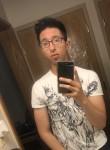 Marcus, 20  , Suwon-si