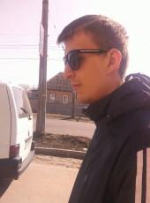 Жека , 24, Україна, Черкаси