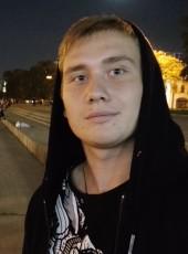 Kirill, 21, Russia, Yekaterinburg