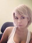 Tatyana, 30, Novosibirsk